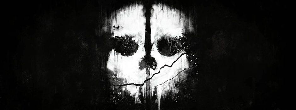 Jouez au DLC Onslaught de Call of Duty: Ghosts gratuitement ce week-end !