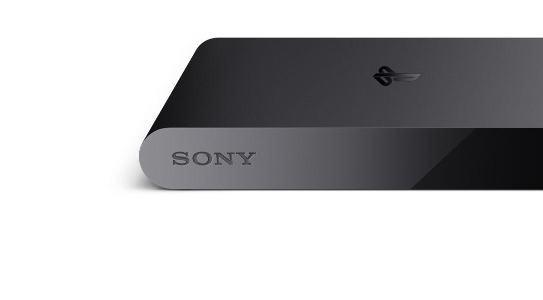 Le lancement de la PlayStation TV en France, c'est pour aujourd'hui
