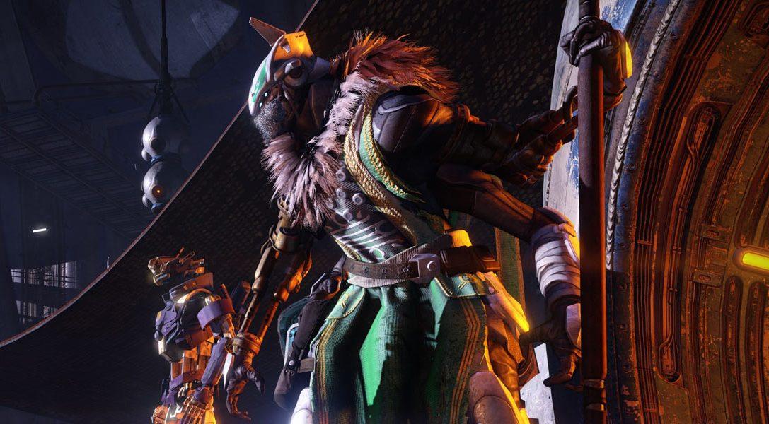 Destiny: La Maison des Loups – de nouvelles infos sur l'Épreuve
