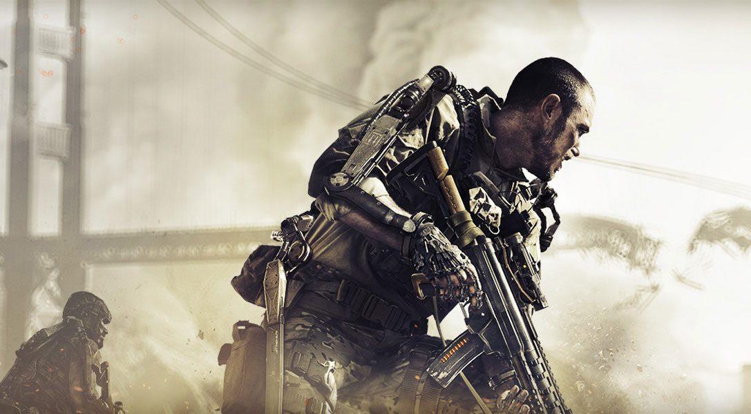 Inscrivez-vous maintenant pour le tout premier tournoi PS Plus de Call of Duty Advanced Warfare