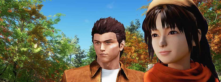 Yu Suzuki lance le crowdfunding de Shenmue III sur PS4