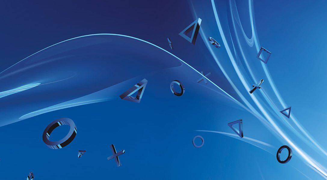 Le PlayStation Plus a 5 ans aujourd'hui !