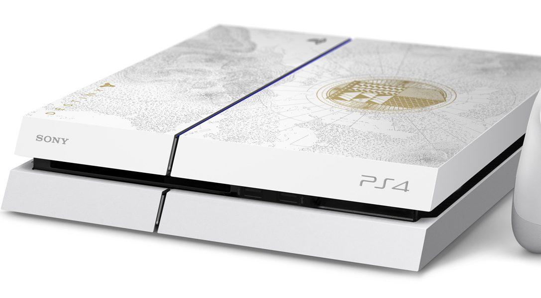 L'Edition Limitée Destiny : Le Roi Des Corrompus se révèle sur PlayStation 4