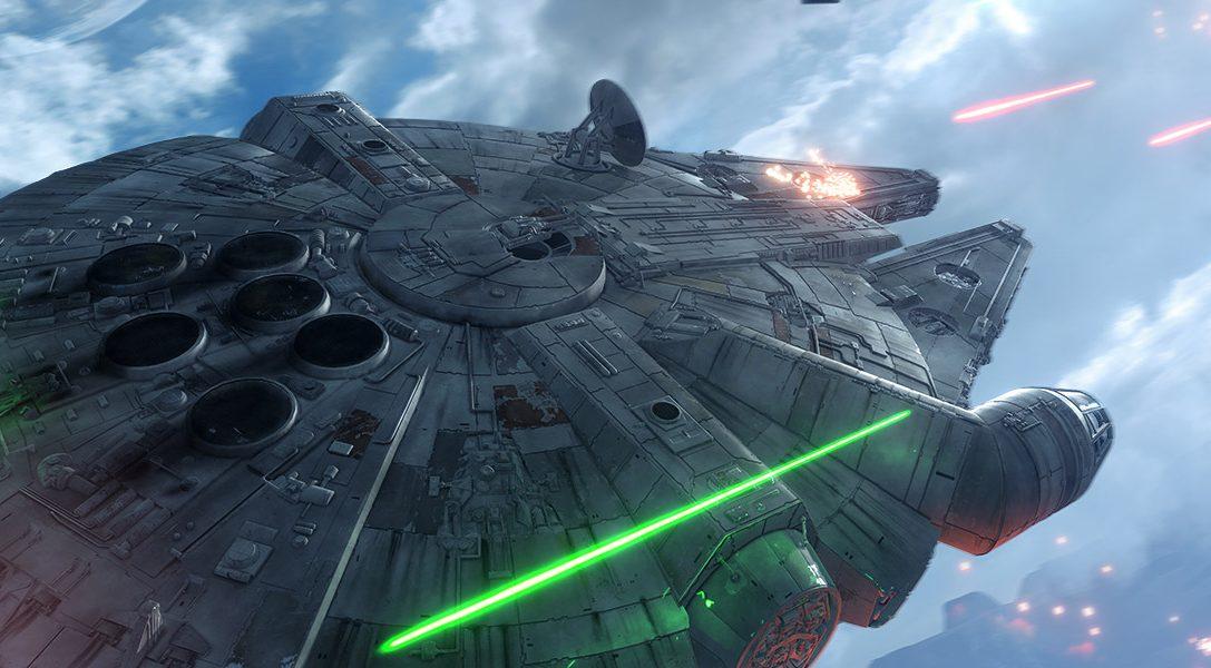 Tout ce qu'il vous faut savoir sur la bêta de Star Wars Battlefront