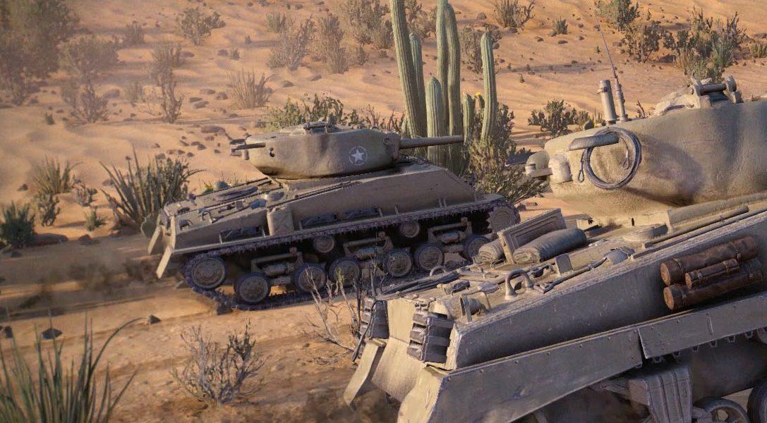 World of Tanks déroule ses chenilles aujourd'hui sur PS4
