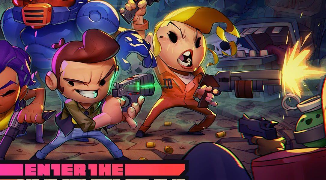 Une nouvelle catégorie pour les jeux numériques sur le PlayStation Store