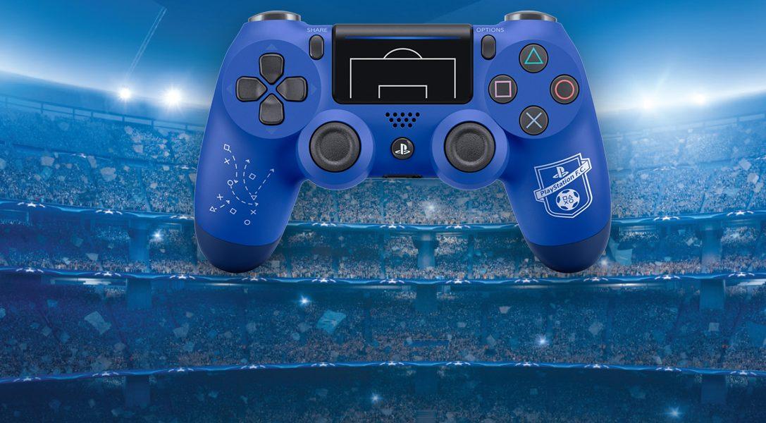 Nouvelle manette sans fil PlayStation FC en édition limitée