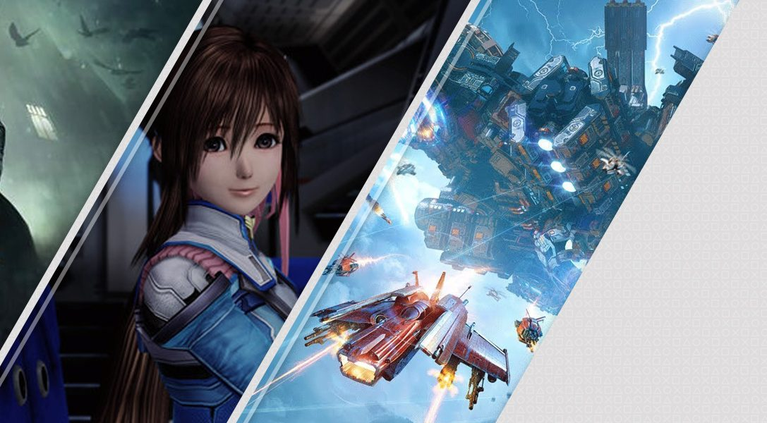 Mise à jour du PlayStation Store : Doom VFR, Black Mirror, Star Ocean: The Last Hope