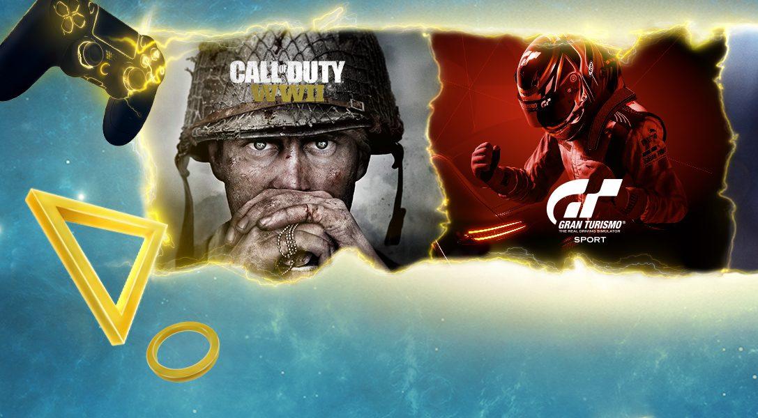 Découvrez l'événement multijoueur ouvert de PlayStation Plus, cette semaine sur PS4
