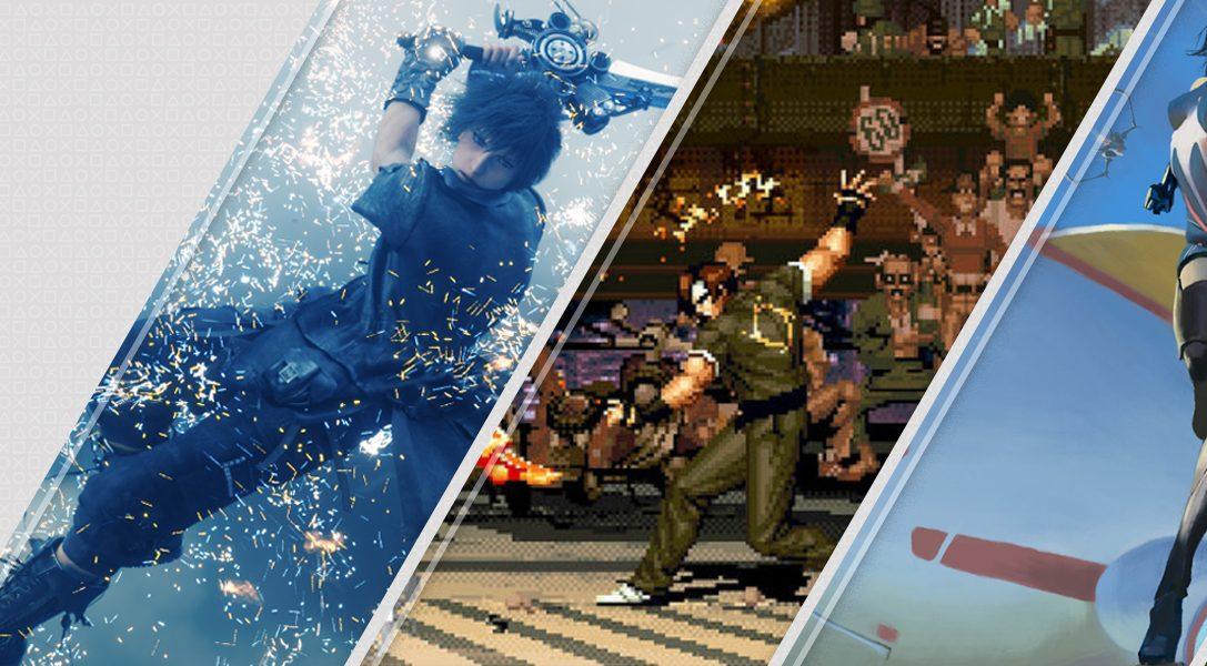 Mise à jour du PlayStation Store : The King of Fighters '98, et la bêta de Dissidia Final Fantasy NT