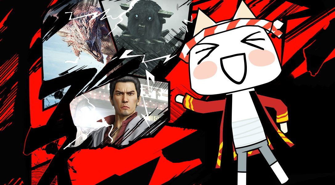 Les Hits du Japon & Promo 100% Numérique sont de retour sur le PlayStation Store
