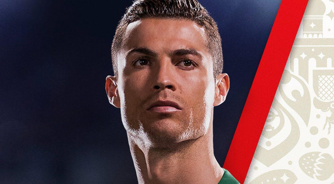 La Coupe du monde de la FIFA arrive sur FIFA18 le 29mai avec une mise à jour gratuite