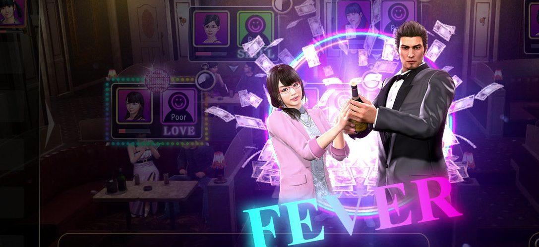Essayez dès aujourd'hui la démo surprise de Yakuza Kiwami 2, le jeu d'action-aventure développé par Sega exclusivement sur PS4