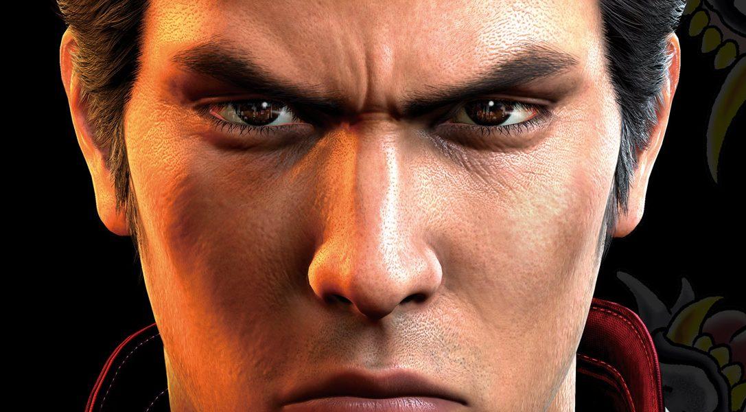 Les Doubles Réductions PlayStation Plus démarrent aujourd'hui sur le PlayStation Store