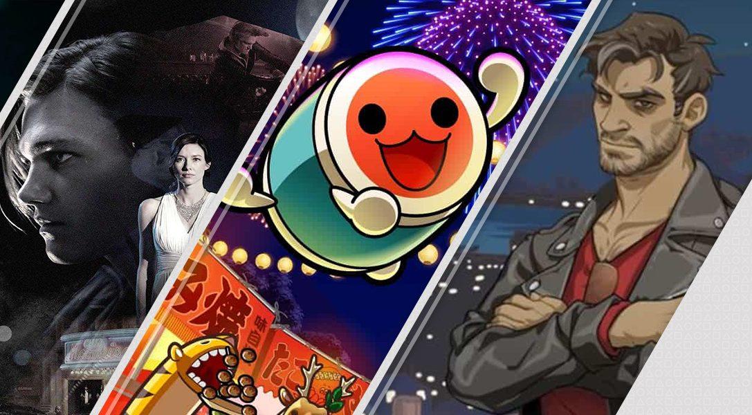 Les nouvelles arrivées du PlayStation Store : Call of Cthulhu, The Quiet Man et beaucoup d'autres