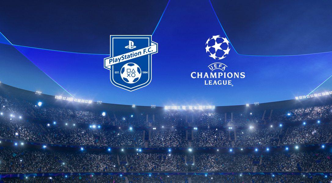 Le concours du PlayStation F.C. avec à la clé des billets pour l'UEFA Champions League est de retour