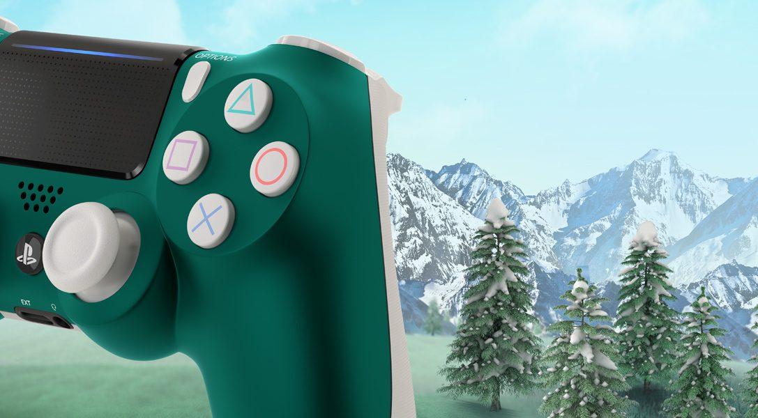 Voici la nouvelle DUALSHOCK 4 en édition spéciale Alpine Green