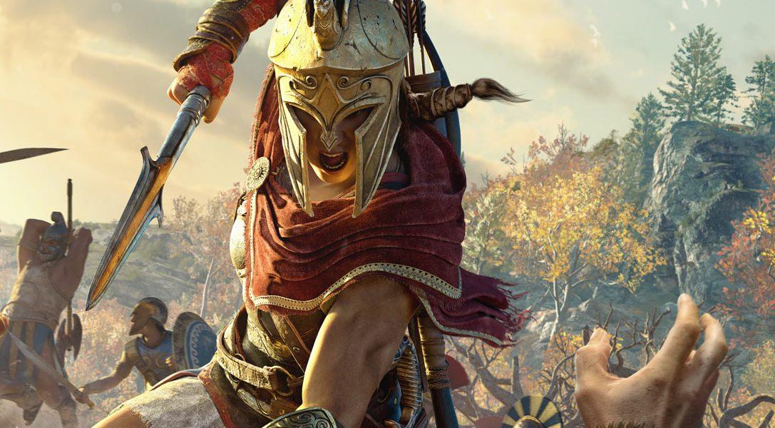 Assassin's Creed Odyssey – Édition Deluxe est la nouvelle offre de la semaine sur le PlayStation Store