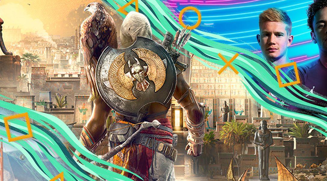 Les «Promotions de juillet» débutent aujourd'hui sur le PlayStation Store