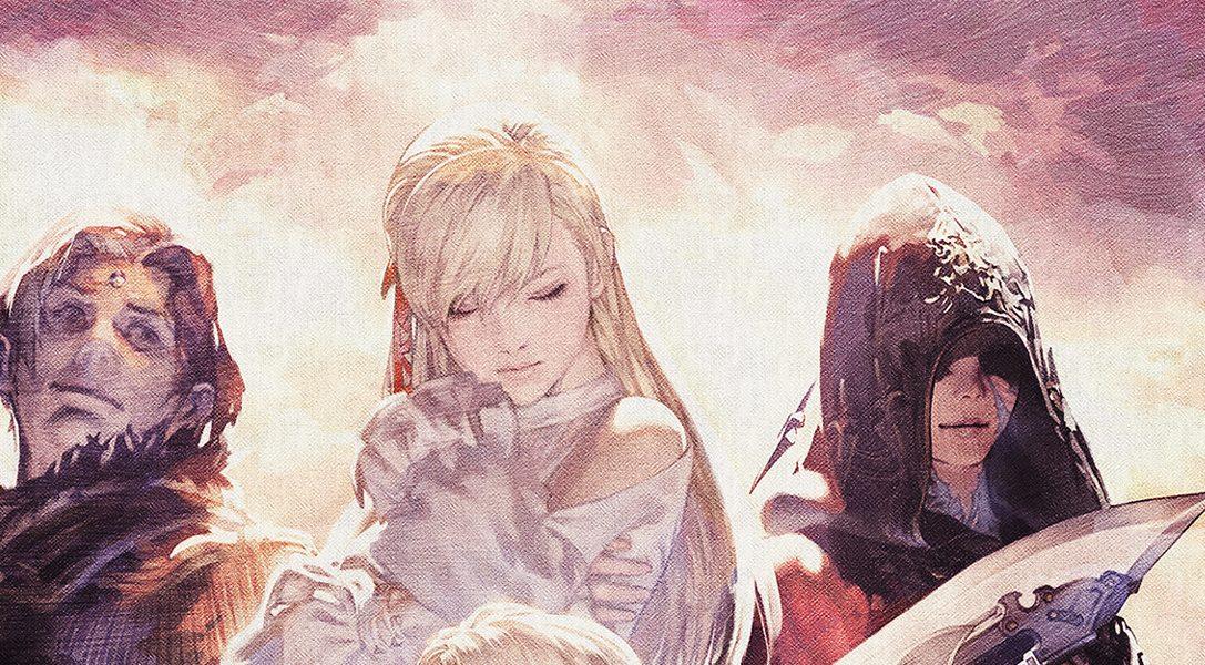 Le nouveau raid de FFXIV recrée l'une des invocations les plus légendaires de Final Fantasy 8