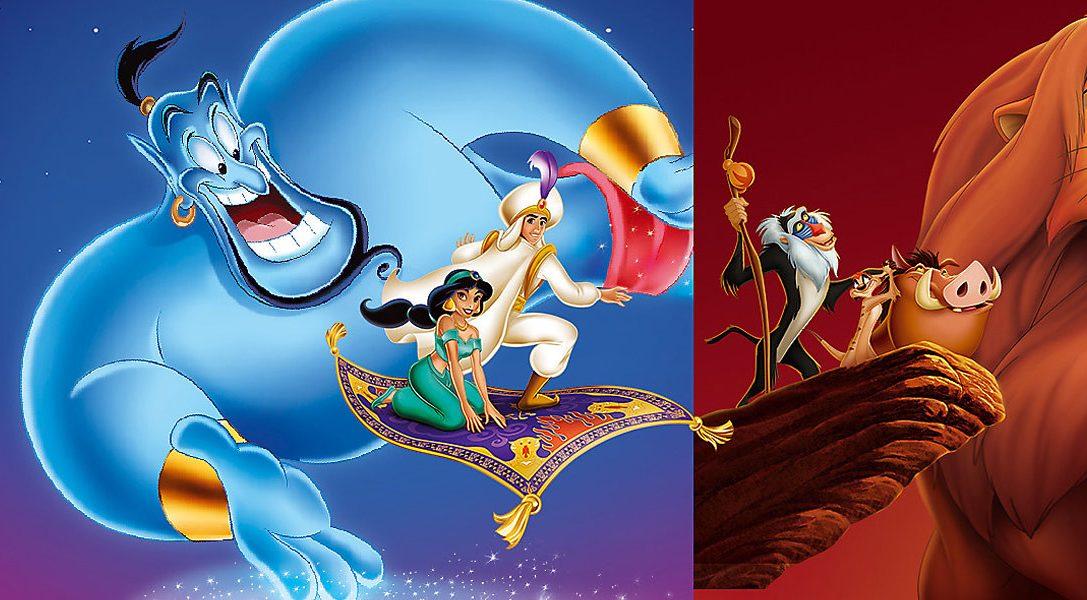 Découvrez les nouvelles fonctionnalités de la collection Disney Classic Games: Aladdin & The Lion King