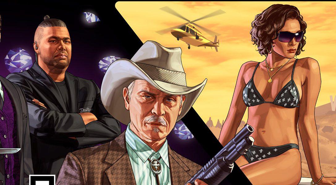 Grand Theft Auto V a été le jeu le plus téléchargé sur le PlayStation Store en décembre