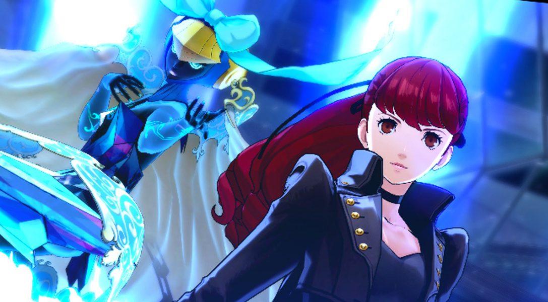 Découvrez Kasumi, le nouveau personnage de Persona 5 Royal