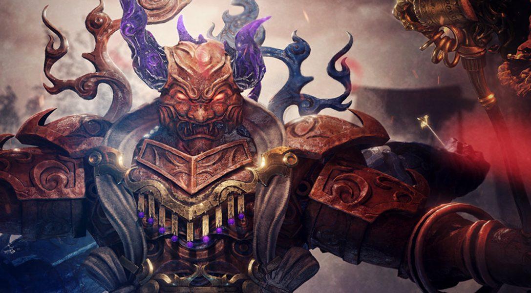 Perfectionnez vos capacités yokai dans l'Ultime Démo de Nioh2