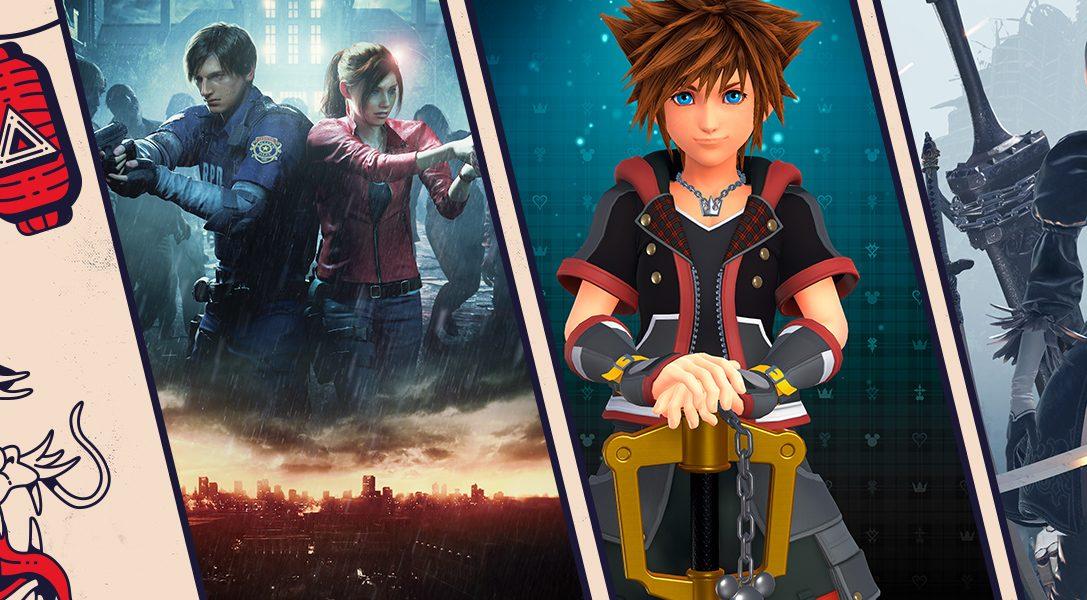 La promotion Big in Japan commence aujourd'hui sur le PlayStation Store