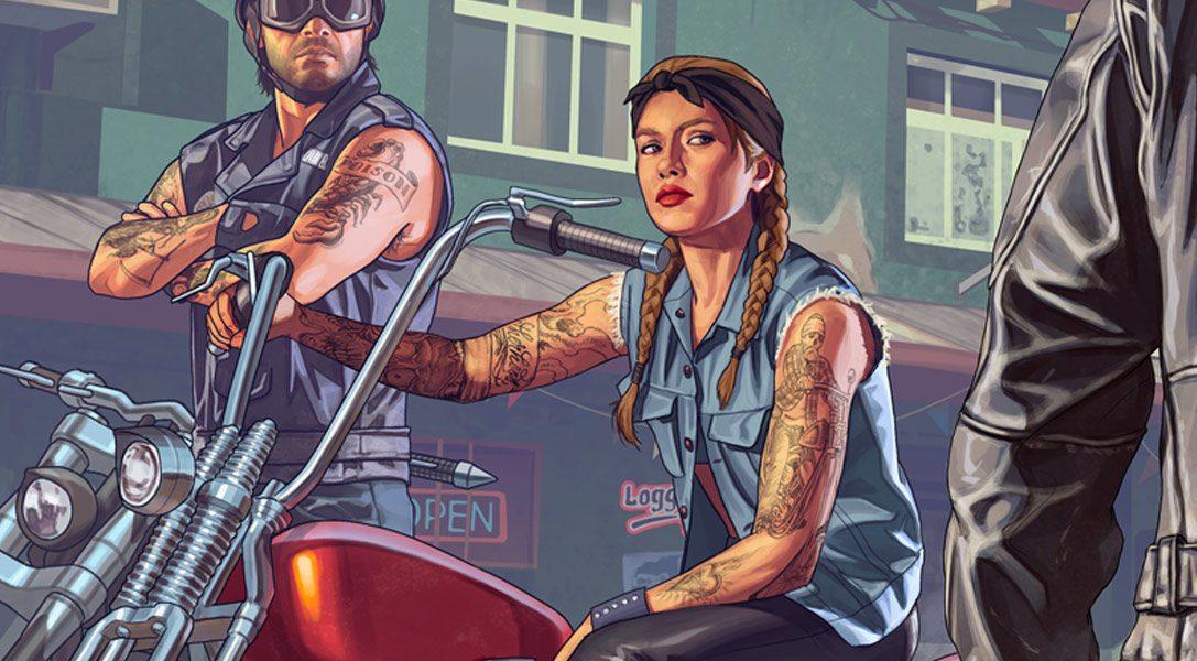 Grand Theft Auto V a été le jeu le plus téléchargé sur le PlayStation Store en février