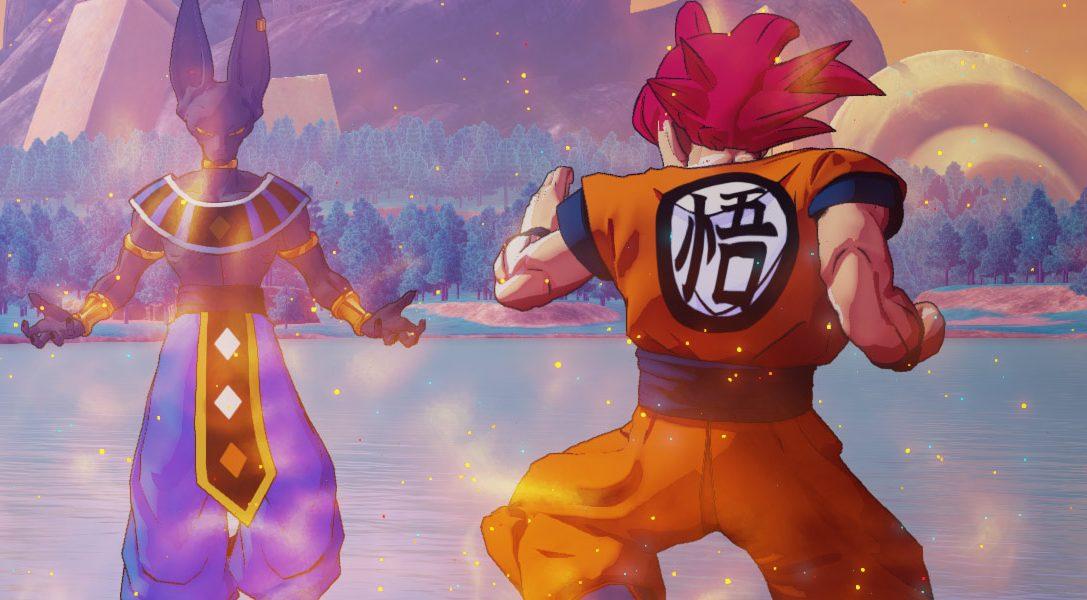 Le premier épisode Combat de Boss arrive demain pour Dragon Ball Z: Kakarot