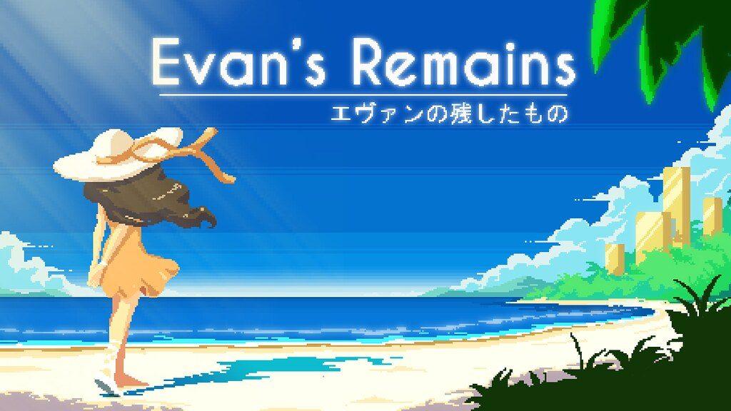 Surmonter la barrière des frontières pour créer Evan's Remains, disponible le 11 juin sur PS4
