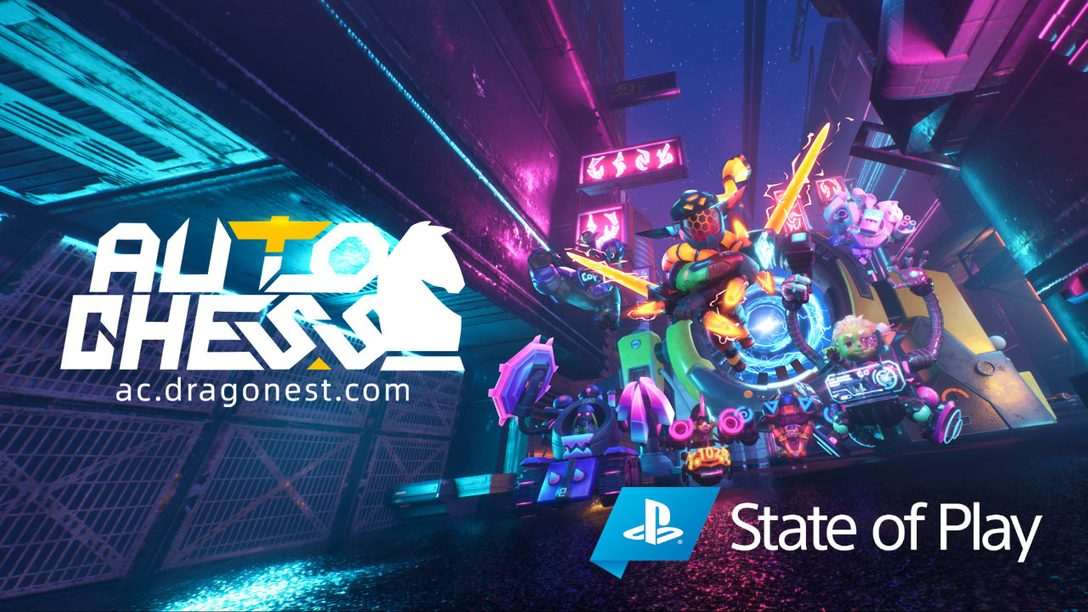 Auto Chess arrive sur PlayStation 4 en octobre 2020